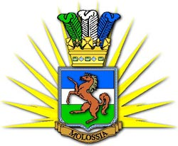the crest of the republic of molossia